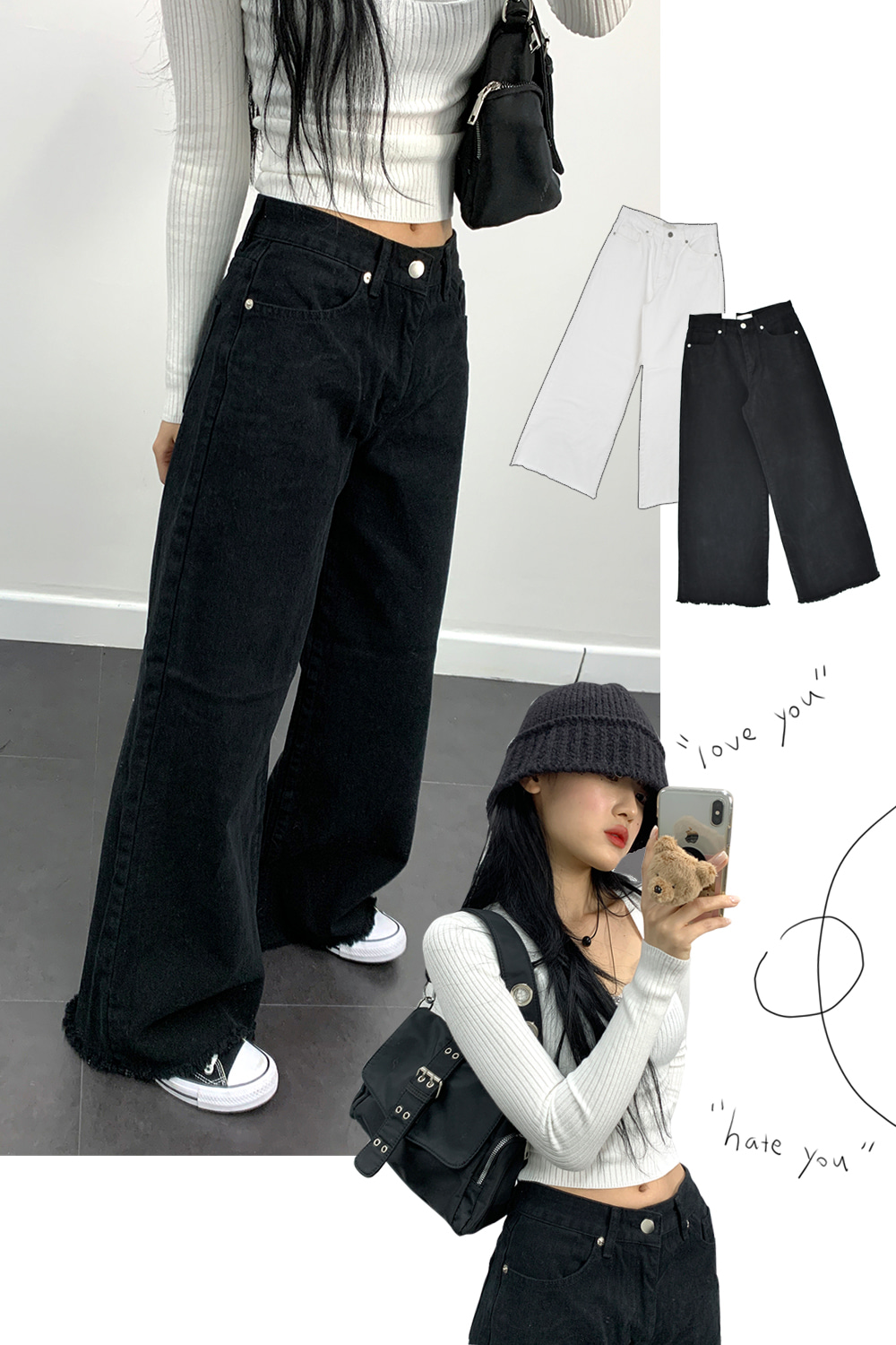 paper wide pants (2colors)