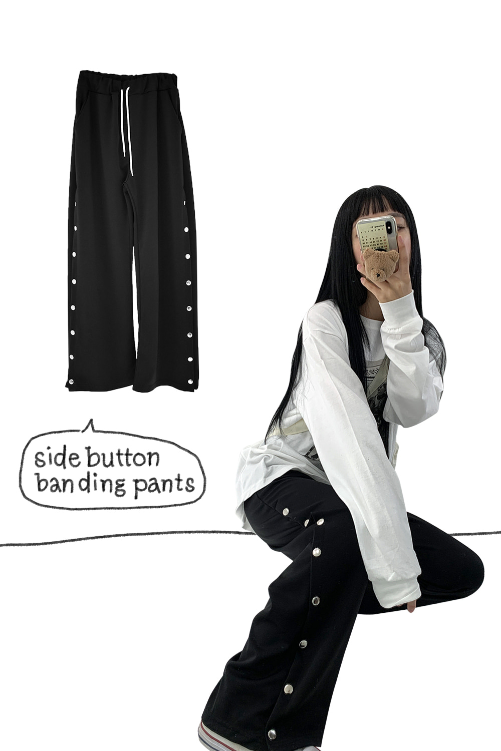side button banding pants