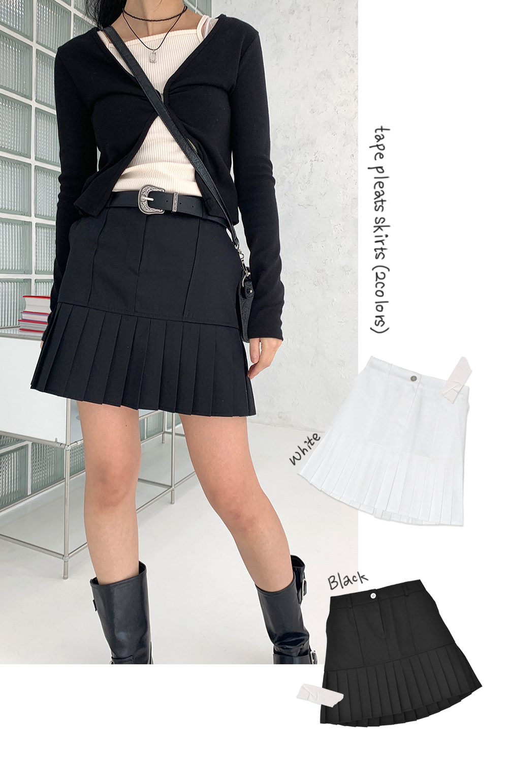 tape pleats skirts (2colors)
