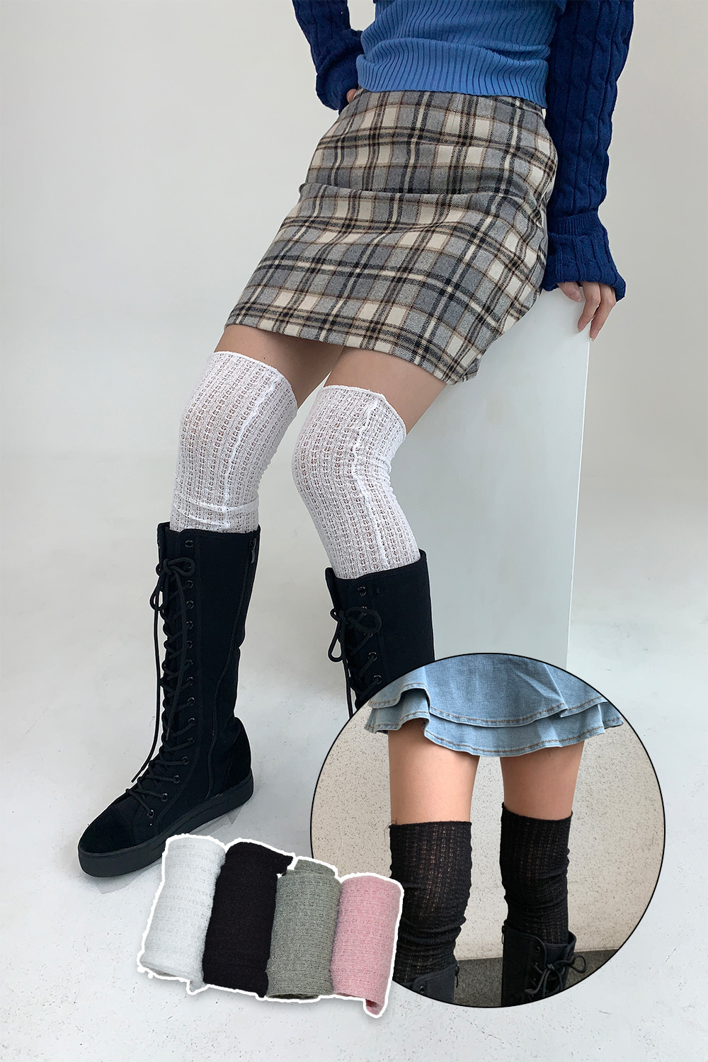 knit long knee socks (4colors)
