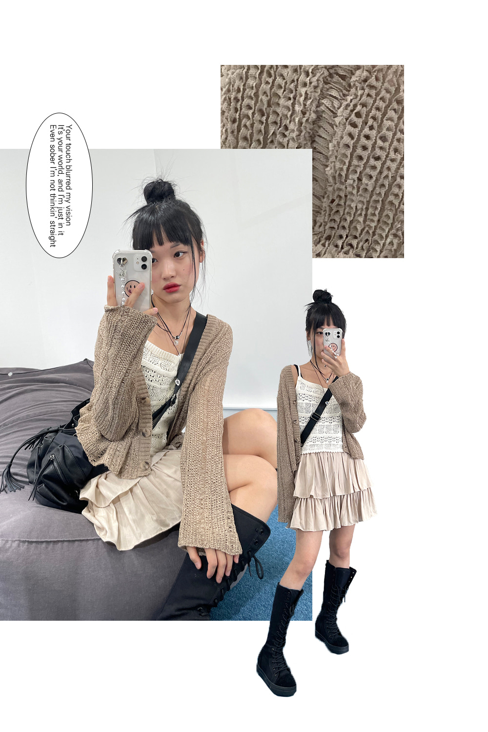 wood cardigan (2colors)